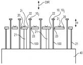 Antenne réseau constituée de ses éléments rayonnants (2i) et de ses capteurs (10j)